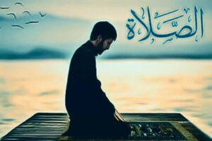 الصلاة في مختلف الأديان
